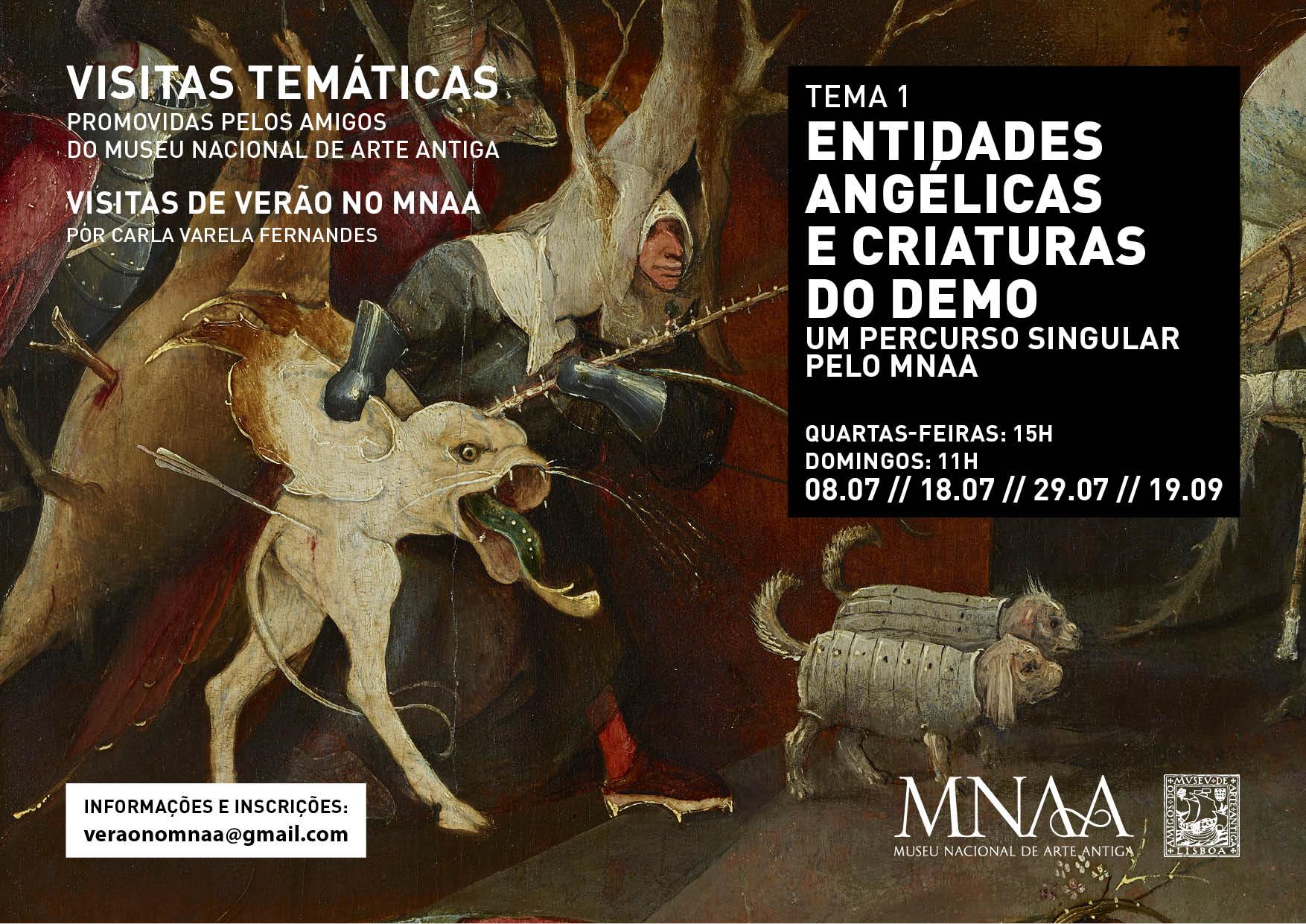 TEMA 1 - visitas temáticas grupo amigos Museu Nacional de Arte Antiga